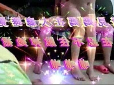 | chinese  taiwanese girls